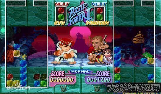 超级方块战士(内含金手指)游戏截图