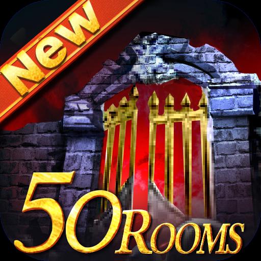 密室逃脱:新50房间图标