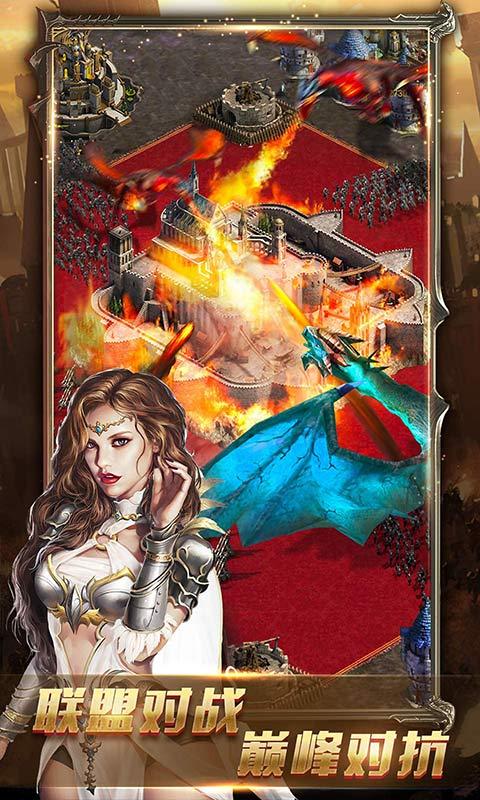 女王的纷争(官方版)游戏截图