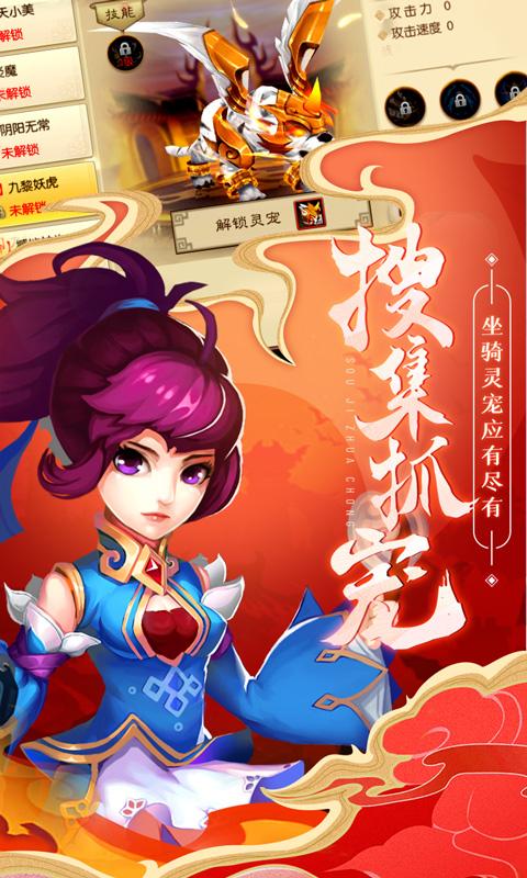 刀剑萌侠(官方版)游戏截图