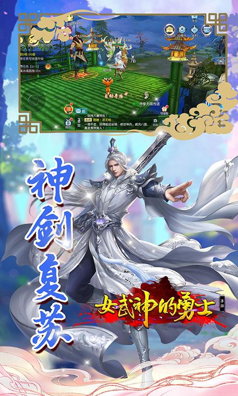 女武神的勇士(官方版)游戏截图