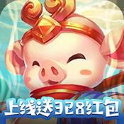 西游记之天蓬元帅(红包版)图标