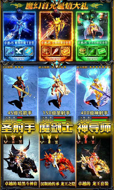 大天使:绝迹重生游戏截图
