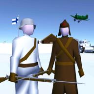 冬季战争汉化图标