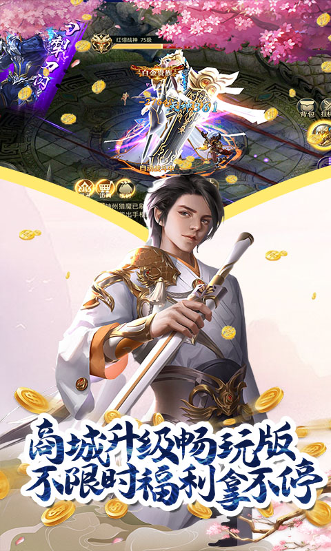 新月传说(送充值卡)游戏截图