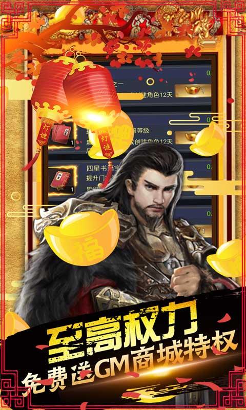 丝路2(送全GM版)游戏截图
