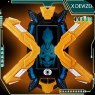 DX艾克斯奥特曼变身模拟器图标