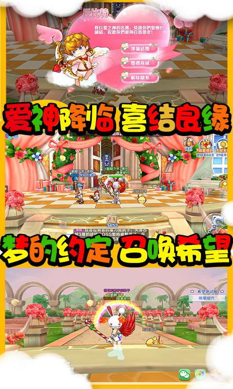 最Q幻想(送无限充值)游戏截图