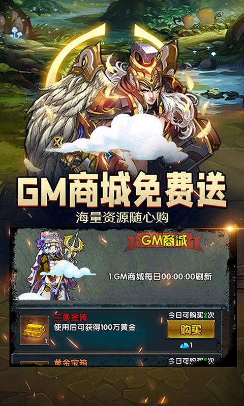 精灵战纪(GM无限充)游戏截图
