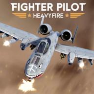战斗机飞行员:重火力图标