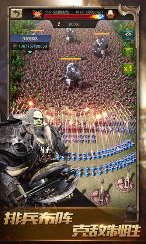 战火与秩序游戏截图