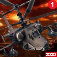 武装直升机模拟机:3D战斗空袭图标