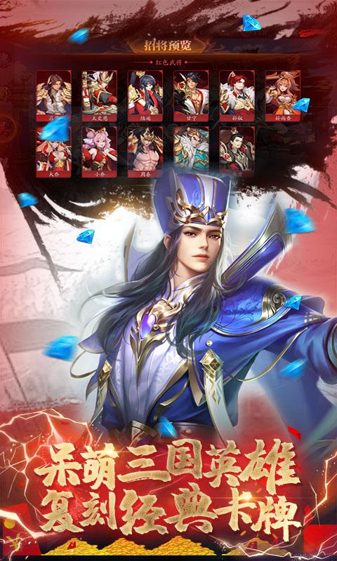骑士之心(官方版)游戏截图