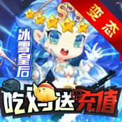 百战斗斗堂(吃鸡送充值)图标