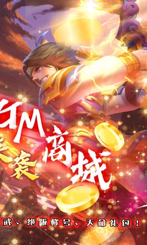 热江(送千元真充)游戏截图