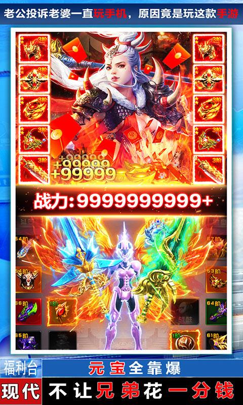 王城争霸(送GM万充)游戏截图