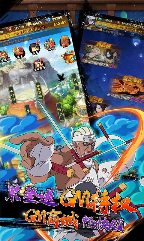 星魂Online(在线送GM)游戏截图