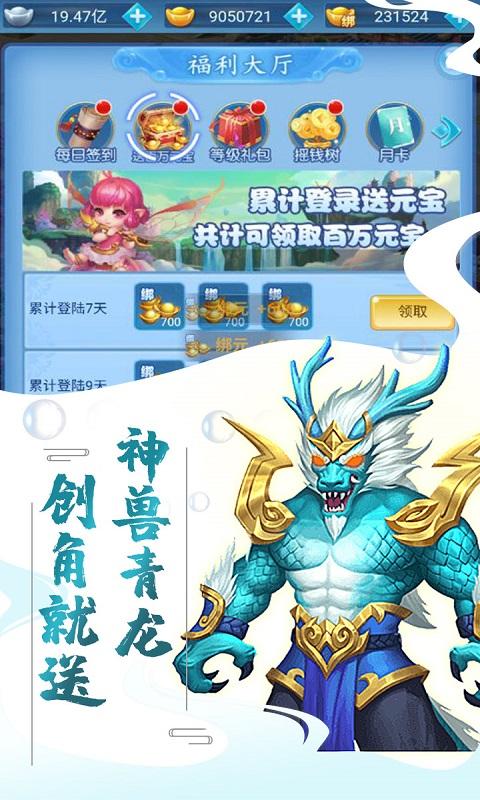 侍忍者(送千元充值)游戏截图