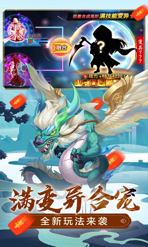 童话迷城(官方版)游戏截图