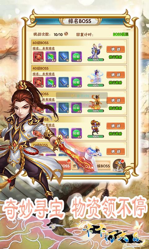 卡卡打大幺(官方版)游戏截图