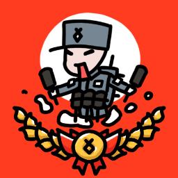 小士兵战争图标