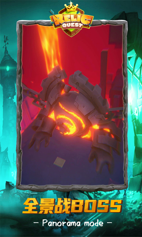 秘境传说(地牢冒险)游戏截图