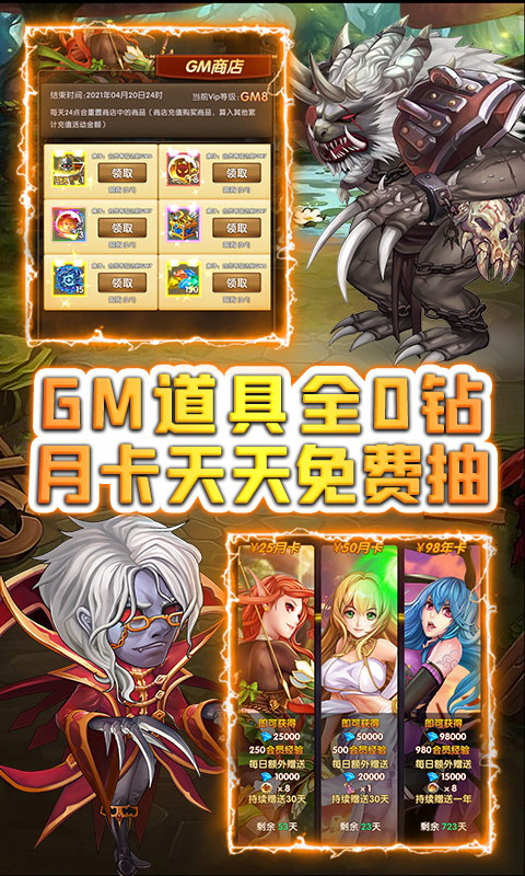 灵光文明(零氪送百万)游戏截图