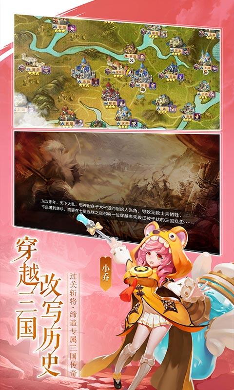 幻想Q传(官方)游戏截图
