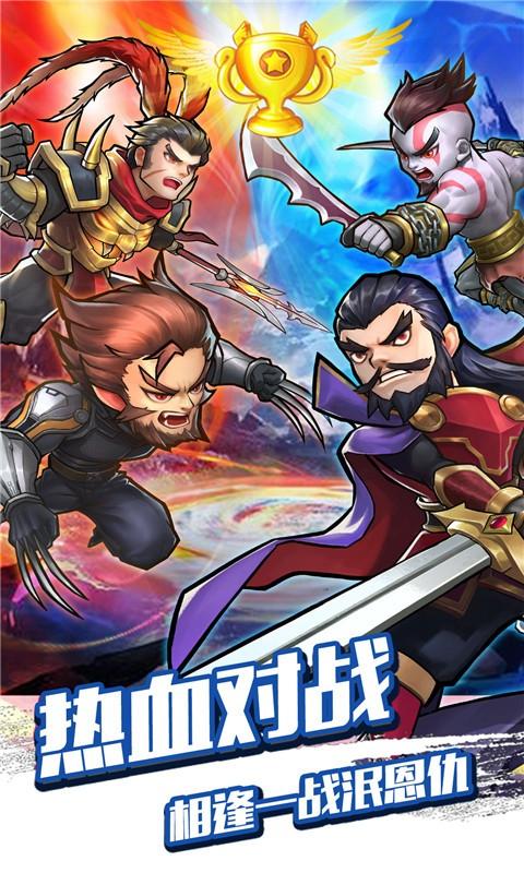 武斗乾坤(官方版)游戏截图