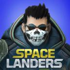 太空登陆者图标