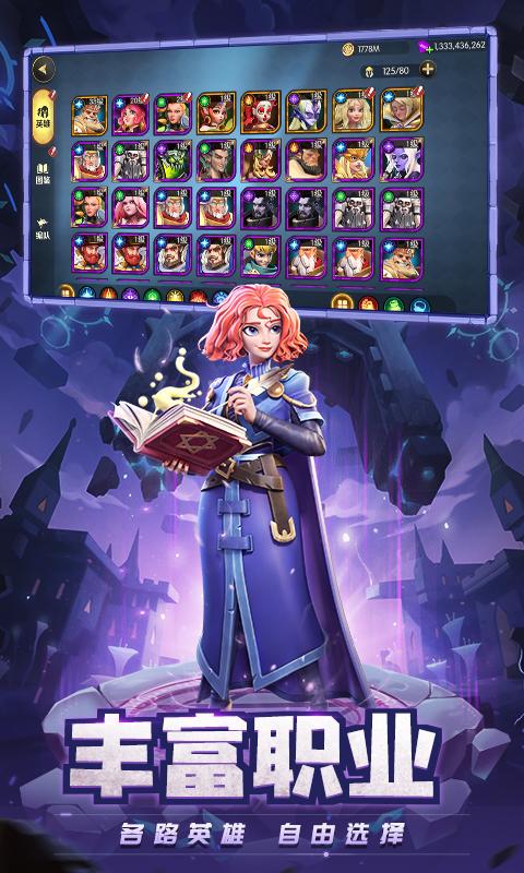 月光之城(众神觉醒)游戏截图