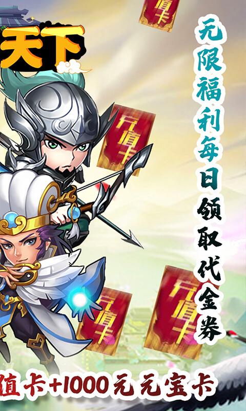 龙战天下(0氪首选)游戏截图