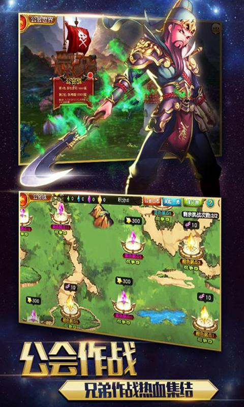 神曲世界(大炎之地)游戏截图