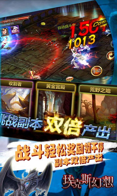 埃克斯幻想(一元畅玩)游戏截图