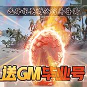 侍忍者(送GM毕业号)图标