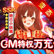 幻想封神Online(GM妲己陪玩)图标