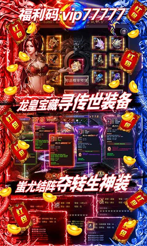 魔灵纪元(无限BOSS版)游戏截图