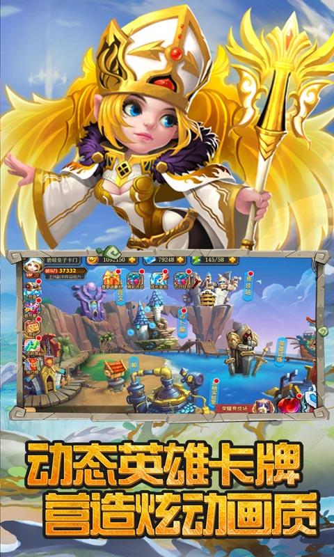 遗落的世界2(登陆领SSR)游戏截图