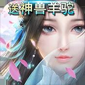 大圣传(超爽剧情)图标