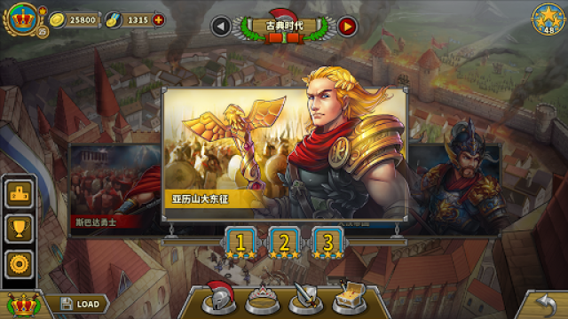 欧陆战争5:帝国游戏截图