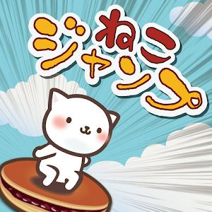 猫咪跳跃图标