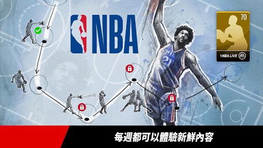 NBA LIVE:劲爆美国职篮游戏截图