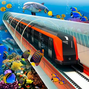 水下火车模拟器3D