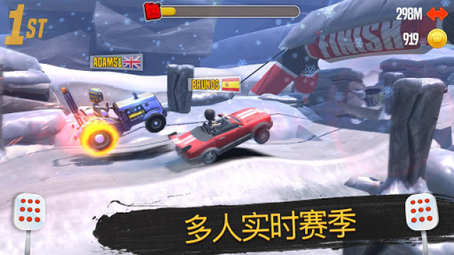 多人賽車安卓版游戲截圖