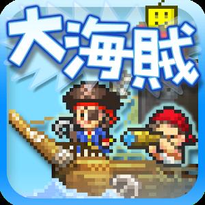 大海賊王探索冒險島圖標