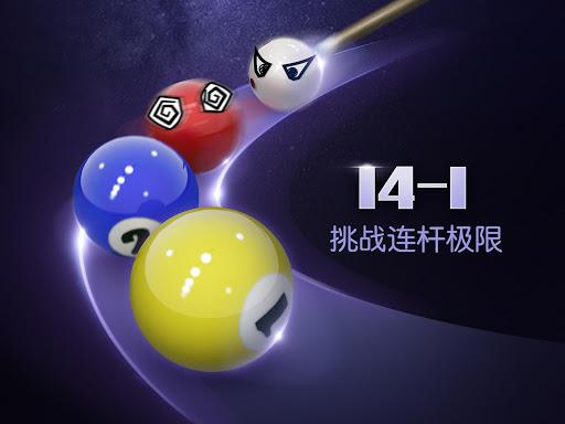 桌球帝国游戏截图