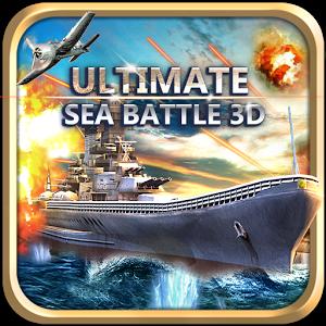 海戰:戰艦3D
