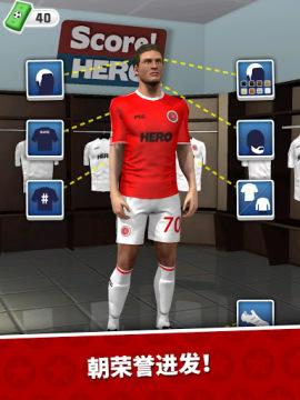 足球英雄版游戏截图