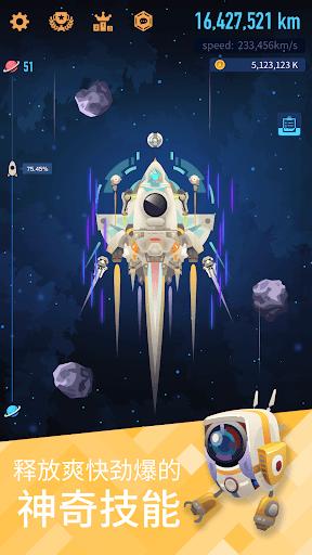 太空殖民者(Space colonizers: Idle clicker)游戏截图