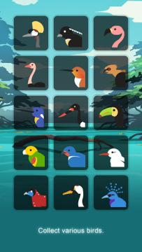 鸟的天堂游戏截图